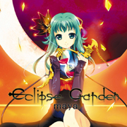 Eclipse Garden