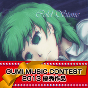 Cold Stone feat.GUMI