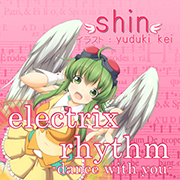 electrix rhythm -dance with you- feat.GUMI