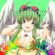 rainbow feat.GUMI
