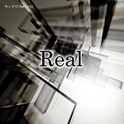 Real feat.GUMI