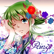 Ring feat.GUMI