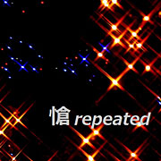 Sou repeated (feat .GUMI)