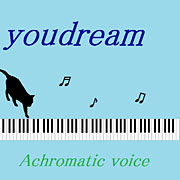Achromatic voice (feat. kokone)