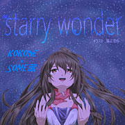 Starry Wonder (feat. kokone)