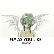 Fly as you like! (feat. GUMI)
