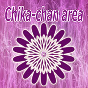 Chika-chan area (feat. Chika)