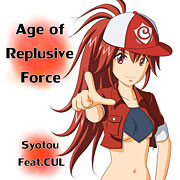 Age of repulsive force (feat. CUL)
