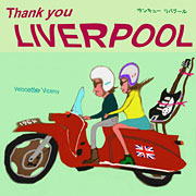 Thank You Liverpool (feat. Camui Gackpo)
