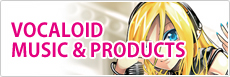 ボーカロイド(VOCALOID)MUSIC & PRODUCTS