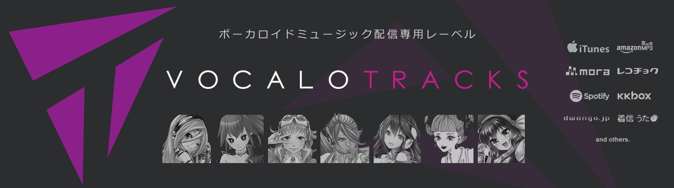 VOCALOTRACKS